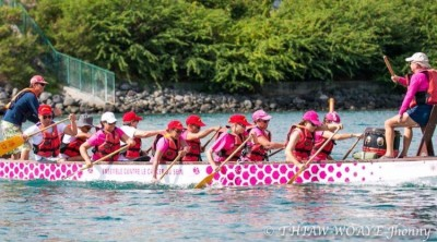 MACON dragon boat.JPG